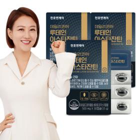 데일리코어 루테인 아스타잔틴 30캡슐 3박스(3개월분)