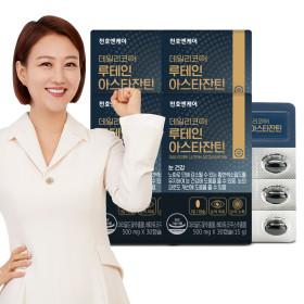 데일리코어 루테인 아스타잔틴 30캡슐 4박스(4개월분)