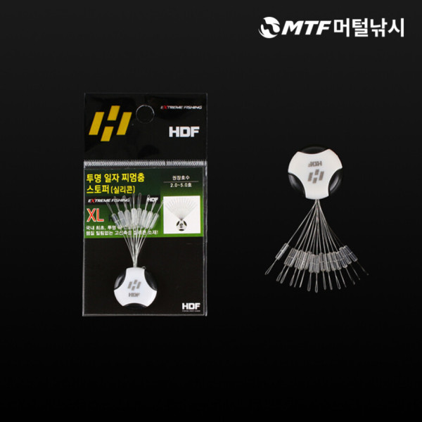 해동 투명 일자 찌멈춤 스토퍼(실리콘) 찌스토퍼/찌멈춤고무/ 머털낚시 상품이미지