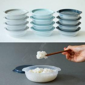 전자렌지 냉동밥 햇반용기 450ml 8P세트 무료배송