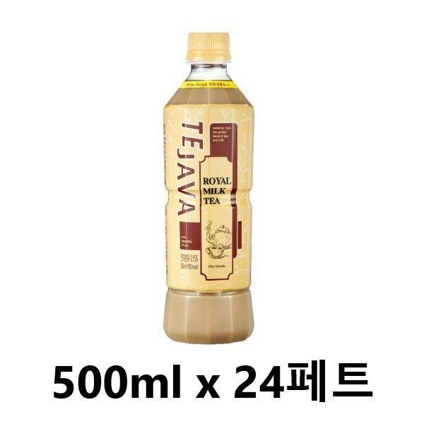 동아오츠카 데자와 로얄 밀크티 500ml x 24페트 무배 상품이미지