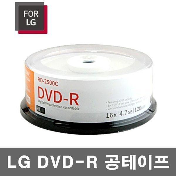 LG DVD-R 공테이프 25개 4.7GB 16배속 공CD 상품이미지