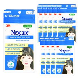 넥스케어 블레미쉬 클리어 커버 릴리프64매x10팩/진정