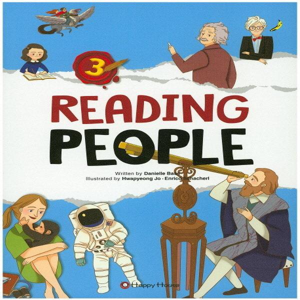 해피하우스 리딩 피플 Reading People 3 상품이미지