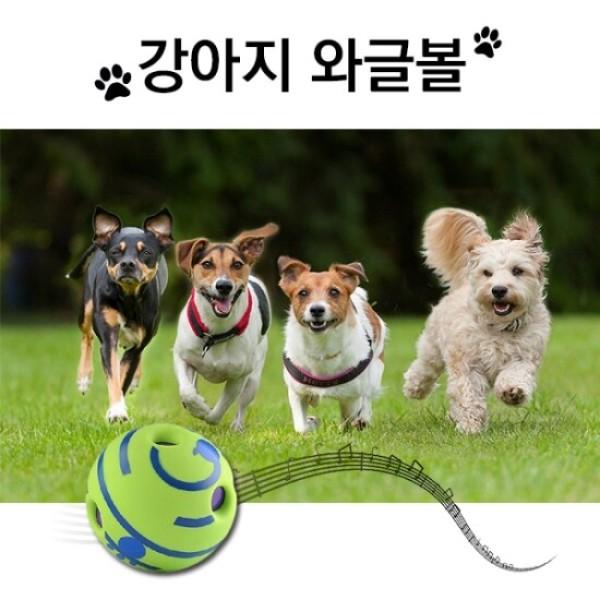 (갓샵) 스트레스해소 반려견 강아지 장난감 공 와글볼 상품이미지