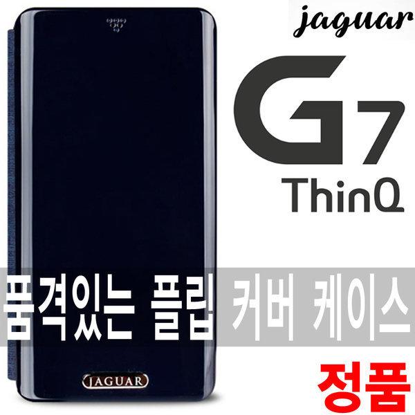 LG V40/G7/G5/ThinQ/고급/플립/커버/다이어리/케이스 상품이미지