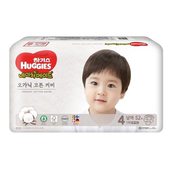(2+1)유한킴벌리 하기스네이처메이드오가닉밴드기저귀대형4단계 남아  52매 상품이미지