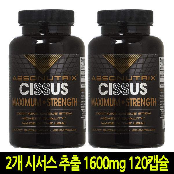 2개 앱소뉴트릭스 시서스가루 추출물 1600 mg 120캡슐 상품이미지