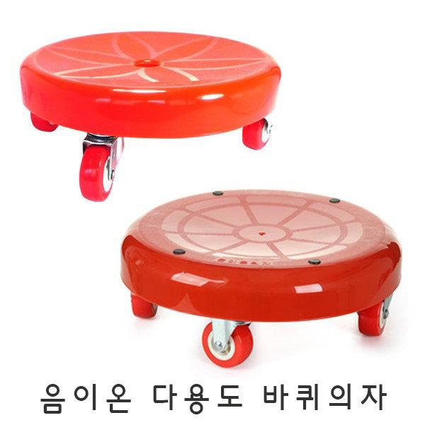 음이온 바퀴의자/청소의자/이동의자/국내생산/좌식 상품이미지
