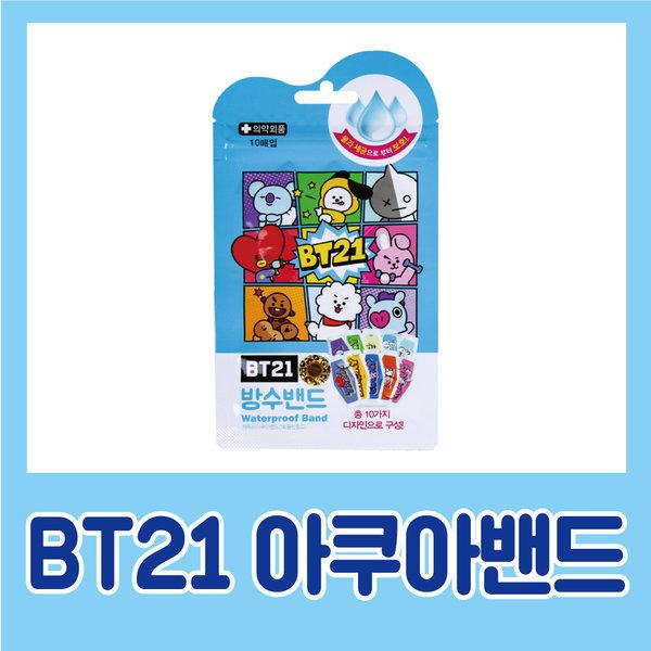 우주스타 BT21 방수밴드 캐릭터방수밴드 아쿠아밴드 상품이미지