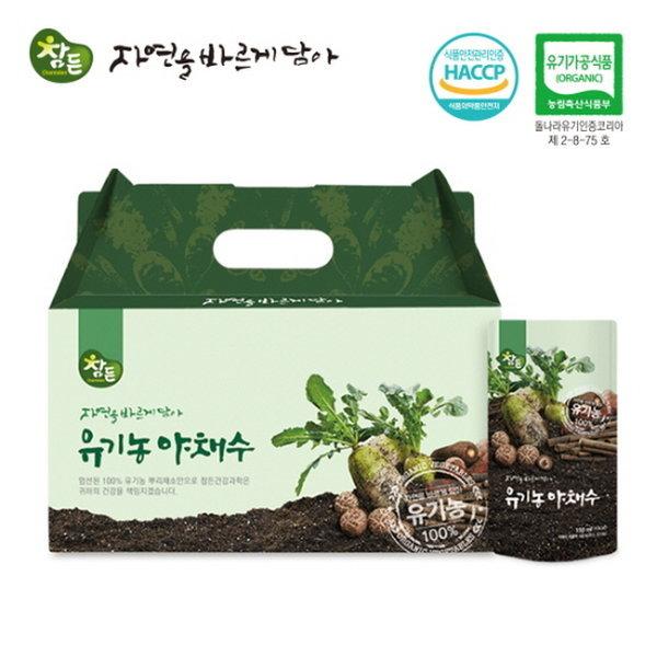 참든 유기농 야채수 150ml 60포  건강즙 선물세트 상품이미지