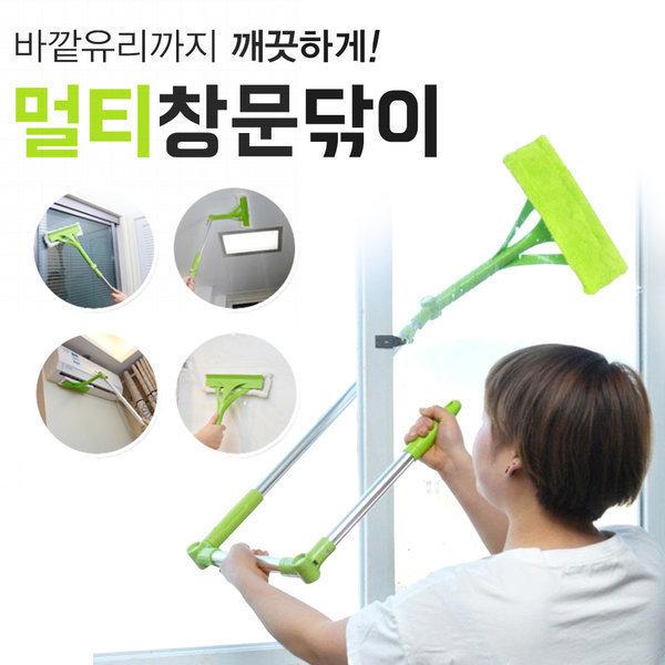창문 닦이 청소용품 유리창 닦이 베란다 유리창 청소 상품이미지