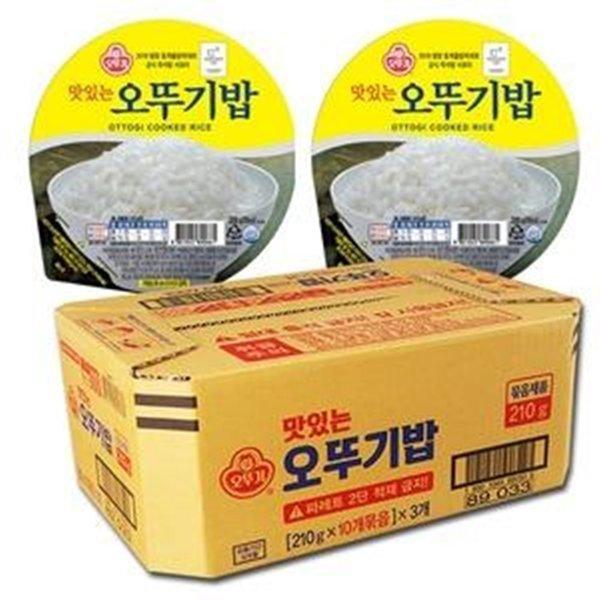 오뚜기햇반 오뚜기밥210gx30개입/36개입 1box 상품이미지