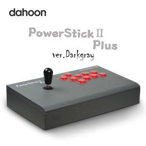 다훈전자 PowerStick II Plus DHU-3300 PLUS 일반용 상품이미지