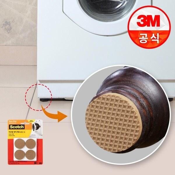 3M 스카치 미끄럼 방지 패드 (원형/중) 상품이미지