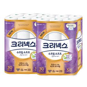 수프림소프트 화장지27M30롤x2팩/휴지/화장지