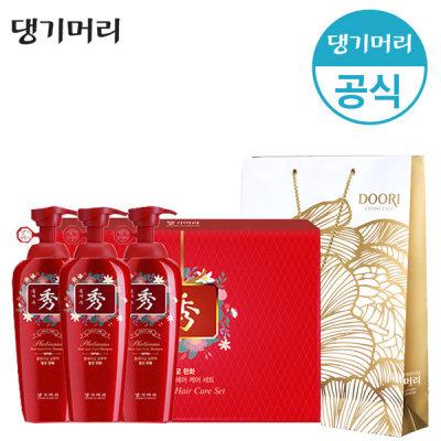 (4+1) DLAESOO anti hair loss shampoo special set/ Chuseok gift set