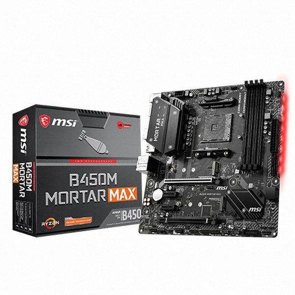 :MSI B450M 박격포 맥스 정품 컴퓨터 메인보드 상품이미지