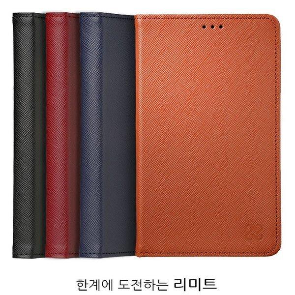 리미트 플립 다이어리 LG G8용 케이스/천연소가죽 상품이미지