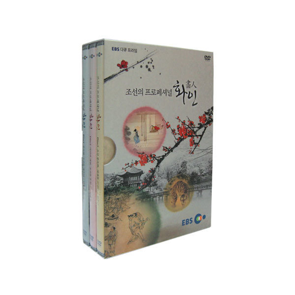 다큐 프라임 - 조선의 프로페셔널 화인 DVD 상품이미지