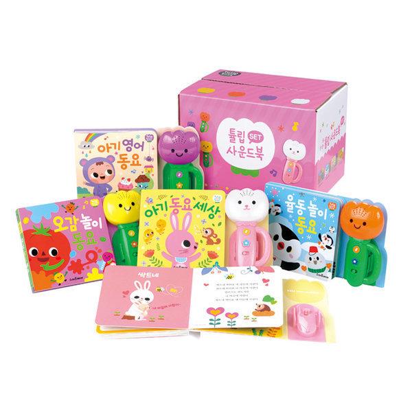 튤립 사운드북 분홍이 전4권 세트/색칠북+색종이+스티커+손수건2종 상품이미지