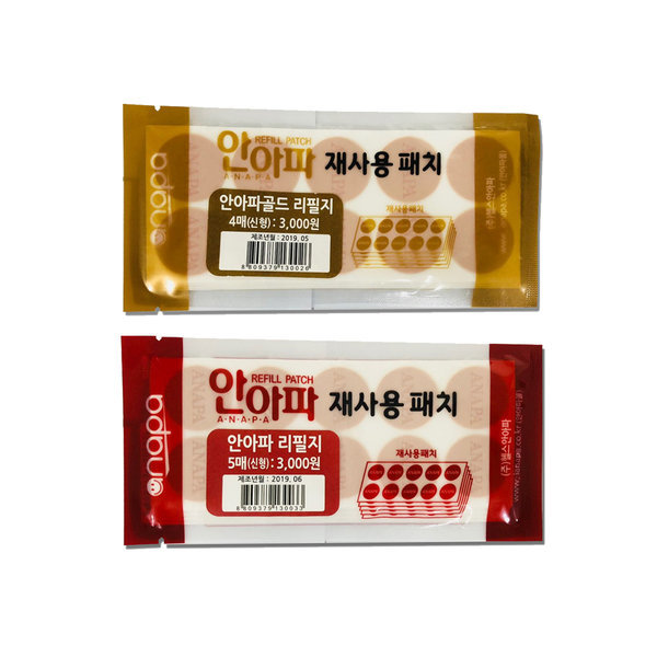 안아파 신헌부 골드형 리필패치/ 일반형 패치 상품이미지