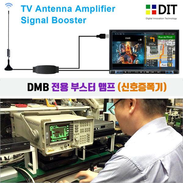 DMB 신호증폭기/ TV 라디오 앰프. 수신기 화질개선 상품이미지