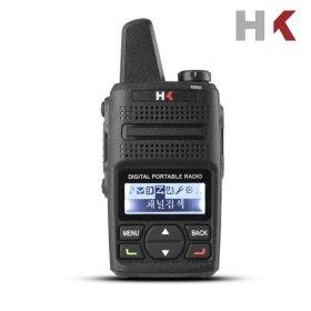HK 초소형 디지털 무전기 KR-370/고급이어마이크제공