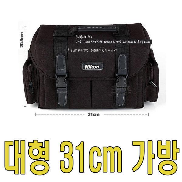엡손 LG 소니 빔프로젝터 프로젝트 수납 가방 대형C66 상품이미지