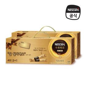 수프리모 골드마일드 240T/선물세트/커피믹스