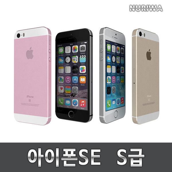 아이폰SE S급 공기계 중고폰 업무폰 공부폰 공신폰 상품이미지