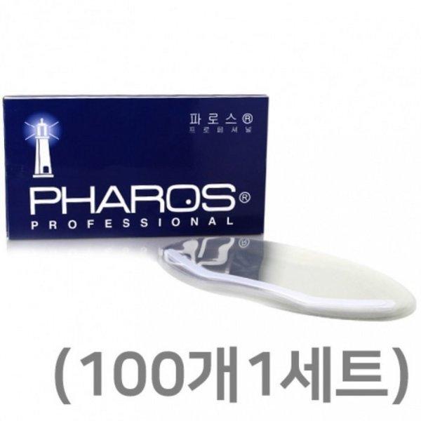 파로스  히토미 페이스필름 (100매) 상품이미지