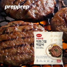 [김나운더키친] 김나운 떡갈비 명작 총36장  18팩