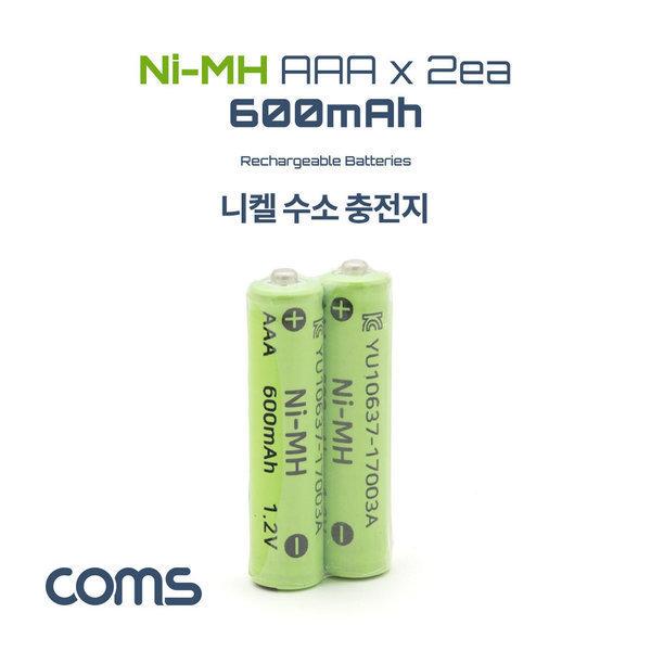 ER201 니켈 수소 충전지(Ni-MH) AAA 600mAh x 2알 상품이미지