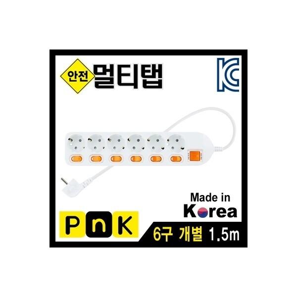 PnK P075A 안전 멀티탭 6구 개별스위치 3M 상품이미지