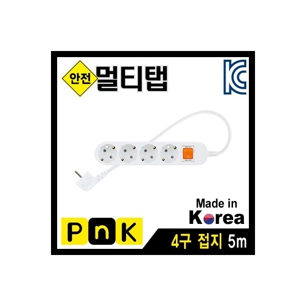 PnK P064A 안전 멀티탭 4구 접지 5m 상품이미지