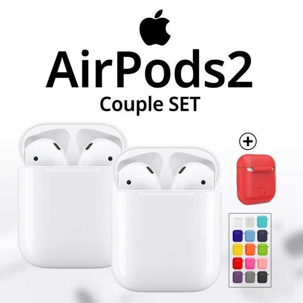 (정품/당일발송) 에어팟 2세대 유선충전 MV7N2KH/A 커플세트(2개)/ 애플 상품이미지