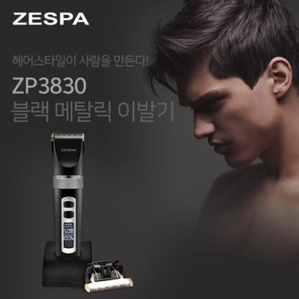 제스파  리튬이온 충전식 블랙 메탈릭 이발기 ZP3830 상품이미지