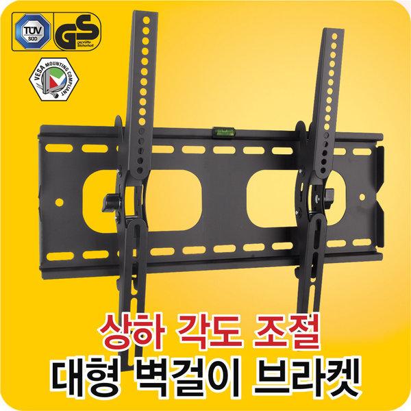 32~65 TV/베사 400x400 이내/OS-1(65형) 벽걸이브라켓 상품이미지