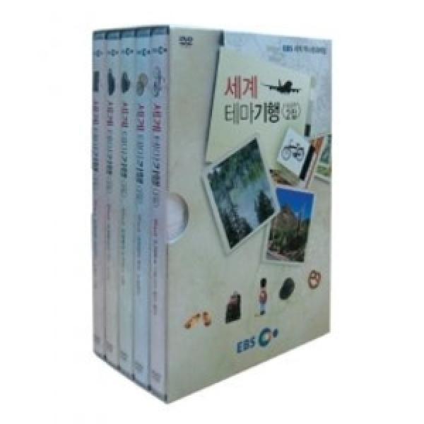 세계 테마기행 (보급판 2집) DVD 상품이미지