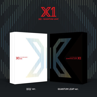 (Select Version) X1 (XOne)- Fly on : QUANTUM LEAP