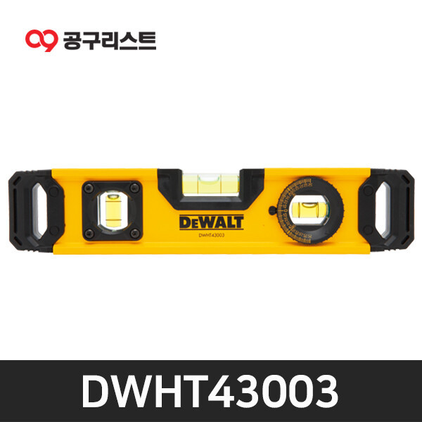 디월트 DWHT43003 토피도 수평 레벨 9인치(225mm)자석 상품이미지
