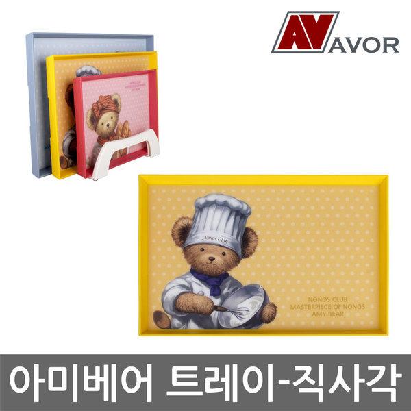 에이버 아미베어 트레이/쟁반-직사각(중)/곰돌이/쟁반 상품이미지