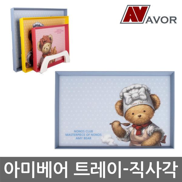 에이버 아미베어 트레이/쟁반-직사각(대)/곰돌이/쟁반 상품이미지