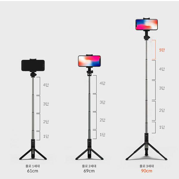 요이치 욜로 블루투스 셀카봉 WT700 리모컨포함 3세대 상품이미지