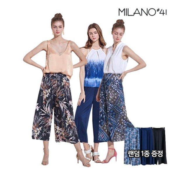 바캉스룩 특가기획  Milano41 쏙쏙 찰랑 팬츠 (3+1) 상품이미지