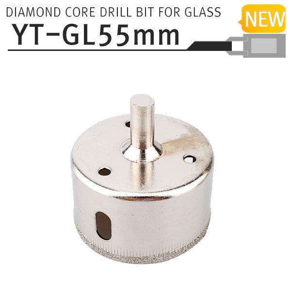 55mm 유리홀쏘 YT-GL55 유타일홀쏘 다이아몬드홀쏘 상품이미지