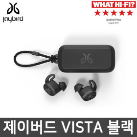 VISTA  블루투스이어폰 블랙/상품권4만원+텀블러 증정