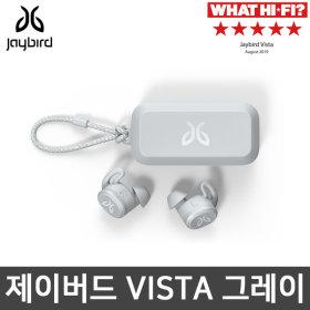 VISTA 블루투스이어폰 그레이/상품권4만원+텀블러 증정