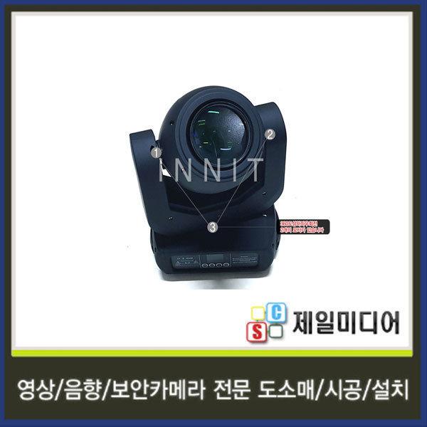 INNIT/INSPOT200/스포트무빙라이트/200W/LED/특수조명 상품이미지